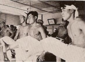 1948_honbu_dojo