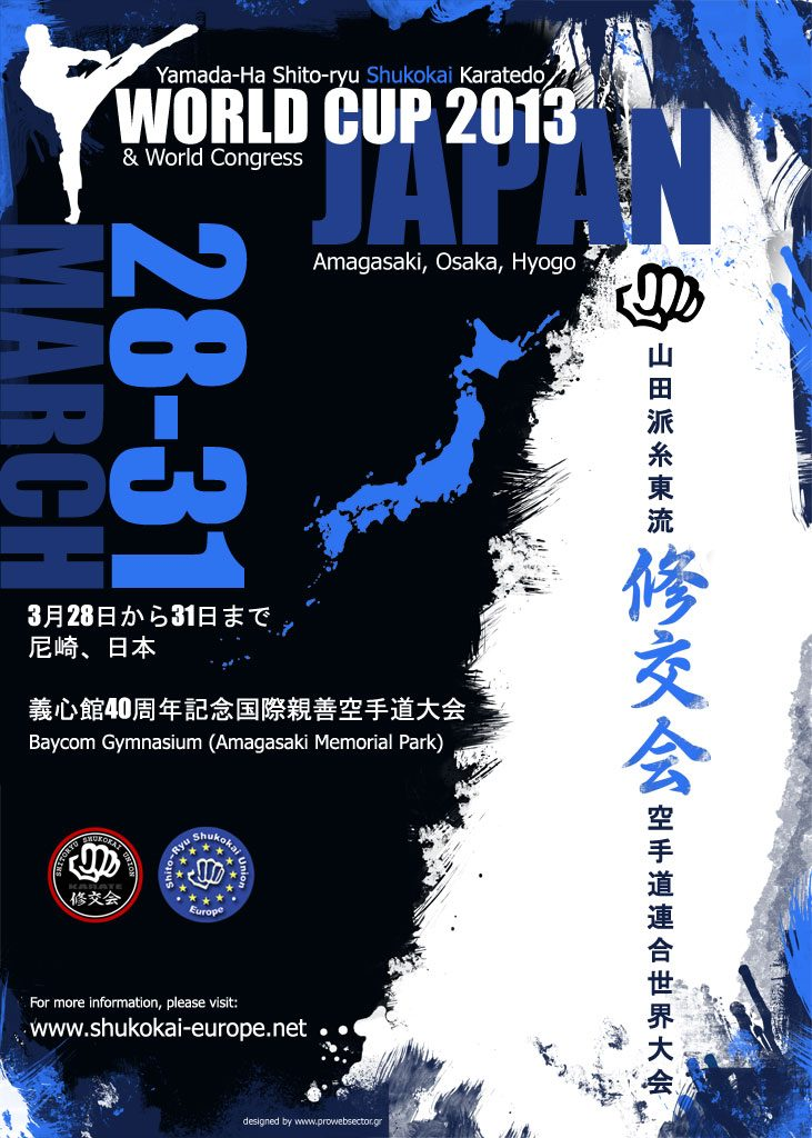 Shito-ryu Shukokai World Congress 2013