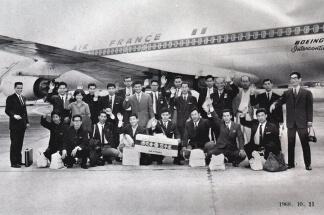 3-1969-japans-shukokai-team-kijima-miyatake-suzuki-kusano-tani-sensei