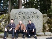 Yamada Haruyoshi - Kamohara Tsutomu - Petrakis Dimitris - Eiheiji