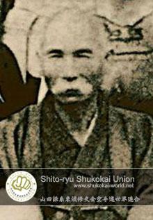 Ankoh Itosu