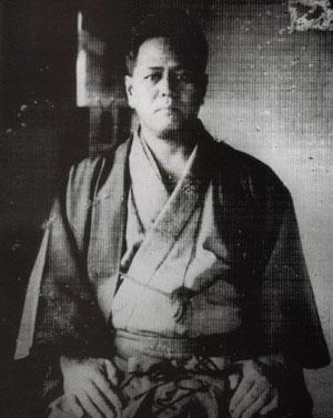 Chojun Miyagi Sensei