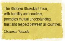 shito-ryu-shukokai-union