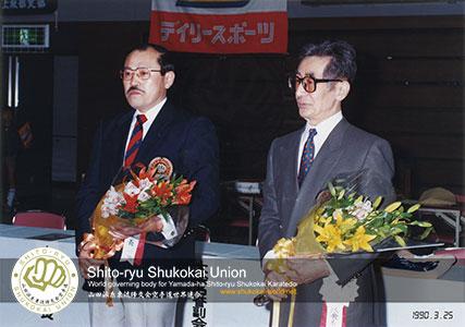 Chojiro TANI and Haruyoshi YAMADA Shukokai