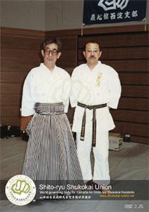 Chojiro TANI and Haruyoshi YAMADA