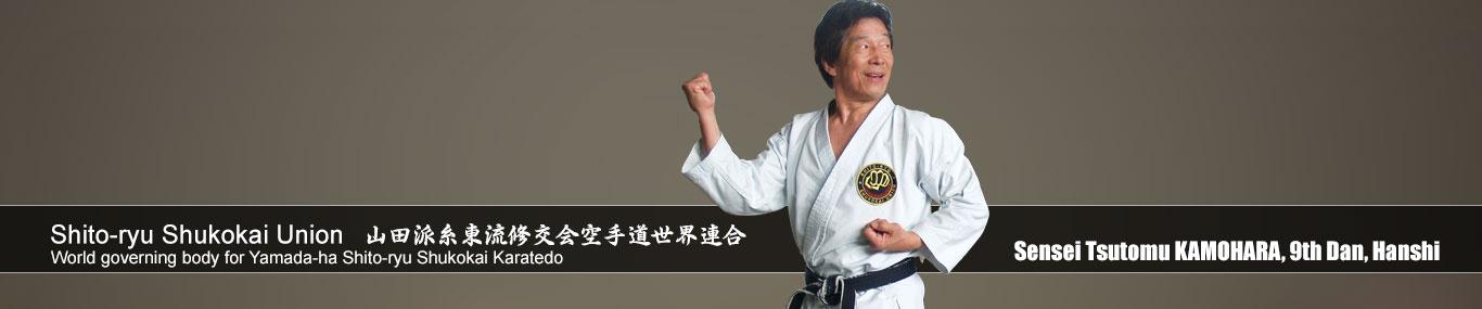 Sensei Tsutomu Kamohara