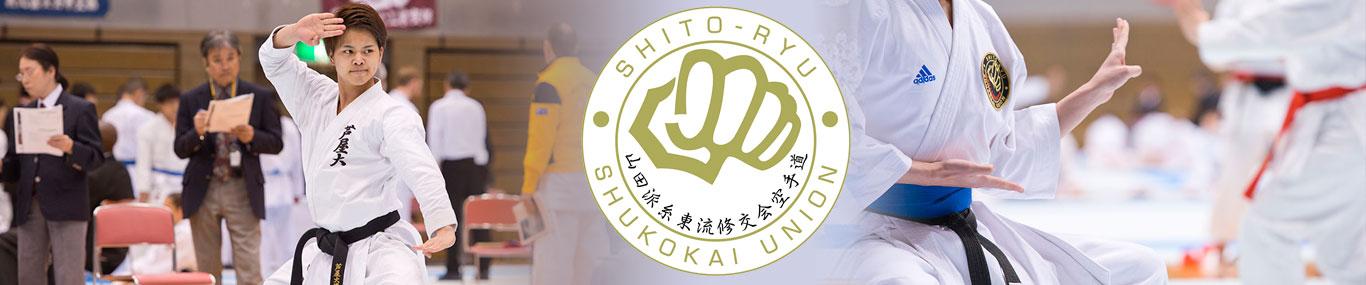Shito-ryu Shukokai Karatedo Union Japan 2016