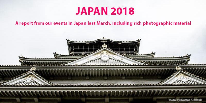 2018 Shito-ryu Shukokai Union events in Japan